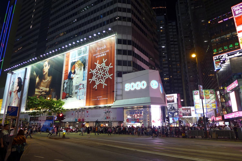 Tiêu chí lựa chọn đèn chiếu biển quảng cáo